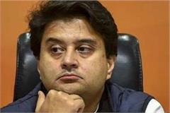 congress attack on scindia in mp