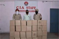 large consignment of illicit liquor found from car