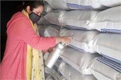 food supply department filled samples in flour mill