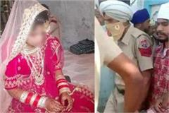 fiancee and girlfriend reached at the same time in husband s marriage