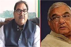 why is abhay chautala called hooda an agent of bjp