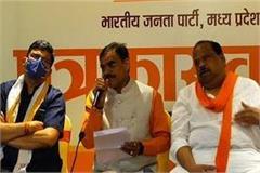 vishnu dutt sharma on ratlam visit