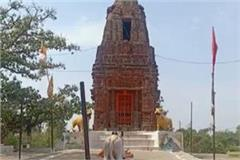 madagan siddheshwar mahadev temple belongs to the ramayana period