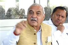 hooda took legislative party meeting before budget session