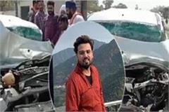 the heartbreaking pictures of the accident with famous singer diljan surfaced