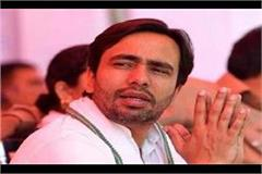 jayant chaudhary on bjp said farmers will break the pride of the government