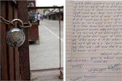 the organization wrote a letter to the pm for lockdown two days a week