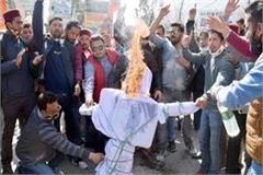 bjp workers burn effigy of congress