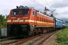 janshatabdi express will run from patna to varanasi from tomorrow