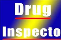 posts of drug inspector to be filled in health safety and regulation department