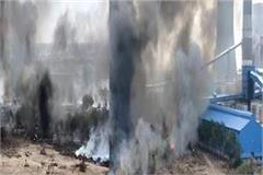 fire erupted in singaji thermal project