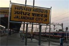 jalandhar emerged as the safest city