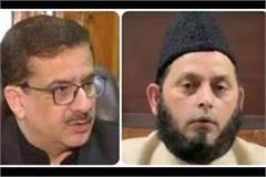 frangi said about rizvi s petition in sc  no power can remove