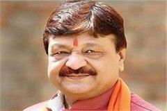kailash vijayvargiya put question on holika dahan decision on shivraj govt