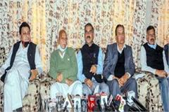 congress change ward supervisors about dharamshala municipal election