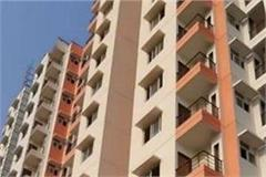 up housing development council will reduce the price of vacant flats