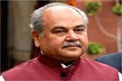 minister narender singh tomar attack on tmc