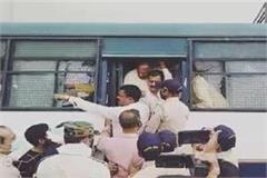 30 congress worker arrested in vidisha including mla