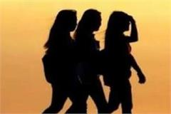 3 girls missing from shahjehanpur recovered from rishikesh