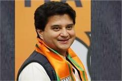 scindia s focus on gwalior parliamentary seat
