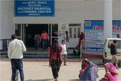 pateint face problem due to dctor absence in singrauli hospital