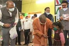 school opened up and the children got up and asked cm yogi