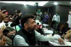 ruckus in panipat municipal corporation meeting