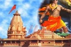 corona s crisis increased devotees will not get ramlala in ayodhya