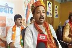 state president of bjp minority front took a meeting of workers