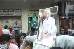 bjp woman burnt effigy of former haryana cm hooda