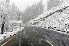 snowfall in rohtang pass atal tunnel closed for tourists