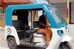 first female auto rickshaw driver of sirmaur
