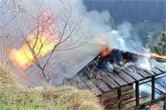 house burnt in gohar