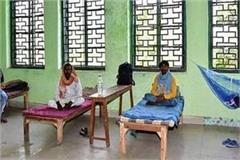 7 days quarantine for people who coming from maharashtra