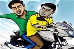 police arrested 2 thieves in singrauli