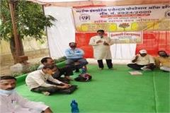 insurance agents protest against lic in anuppur