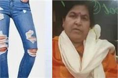 minister usha thakur statement on ripped jeans