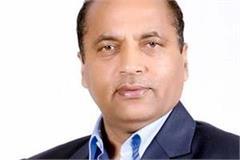 cm handsover crores to indora pwd in budget