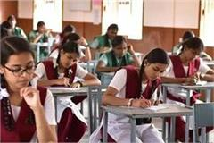 up board exam 2021 due to panchayat elections change in date possible