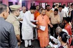 cm yogi listened to janata janardan gave confidence to resolve