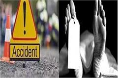 road accident 2 killed 12 injured