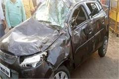 2 injured and 1 died in road accident