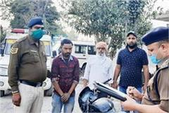 paonta sahib drugs youth arrested