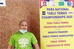 piyush sharma won bronze medal in national para table tennis competition