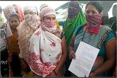 women reached sp office for red light area complaint