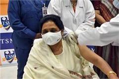 bsp chief mayawati imposed corona vaccine said this is best solution
