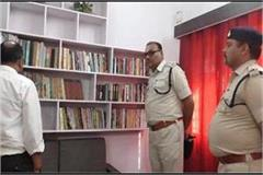 the first police station of mp where the library exists