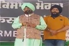 farmer movement voice of 130 crore indians j b singh chaudhary