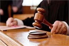 court gave 5 years imprisonment to accused in constable exam scam