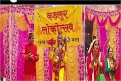 nalwadi fair jumps from cultural presentations